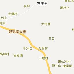 丽江市区中心海拔高度为2418米,与同为第二批国家历史文化名城的 -