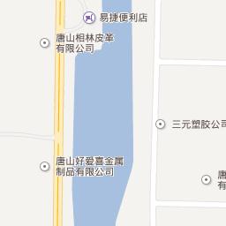 Sodium Bisulfite Sodium Metabisulfite(Industrial grade)--Tangshan