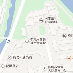 【周庄古镇酒店】周庄古镇宾馆_周庄古镇住宿价格查询_艺龙旅行网